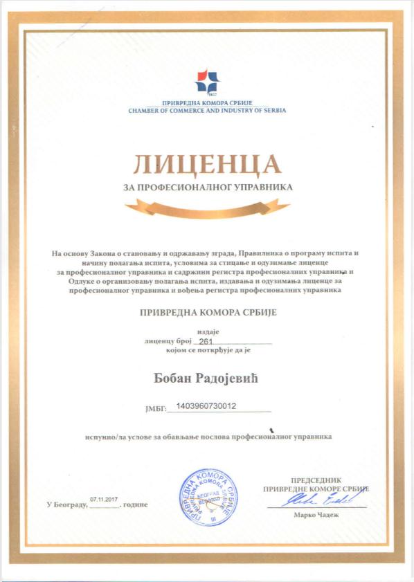profesionalno upravljanje zgradama licenca
